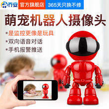 Qiao an robot, camera room, home HD Night Vision Wireless WiFi network mobile phone remote monitor
