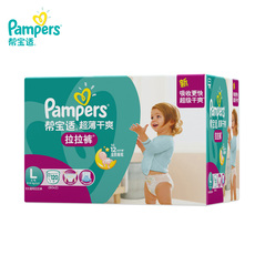 Diapers Pampers L120