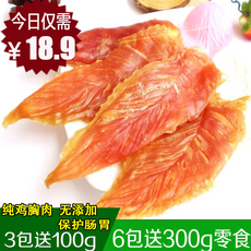 OTHER 800g