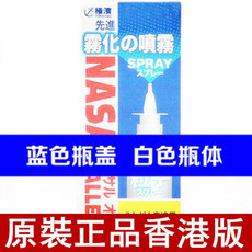 Designed Sato NAZAL Sato 30ml