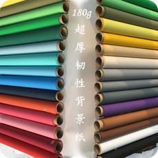 Текстиль для фонового оформления 2.72X10