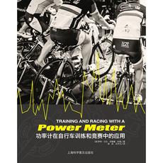 спортинвентарь Мощности метр приложения в велосипед