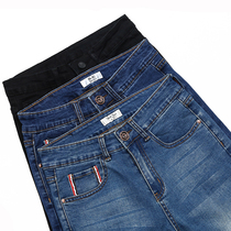 Spring fat mm add fertilizers increase the burrs high waist stretch skinny jeans