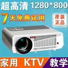 Проектор Led86+ 1080p KTV WIFI