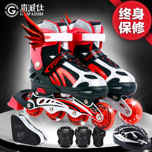 Your pasch roller skate slippery ice skates children suit all the 3-5-6-8-10 years old roller beginner adult men and women