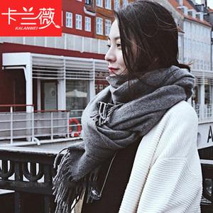 韩版毛线围巾男女秋冬季加厚长款仿羊绒披肩两用学生保暖围脖韩国围巾