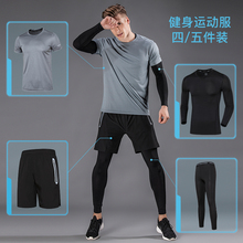 Body-building clothes, men's tights, fast drying gym, autumn winter sports suit, basketball night morning running training dress and velvet.