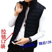 Cotton vest men's autumn and winter coat Korean Trend thickened casual waistcoat warm shoulder winter vest trend