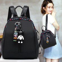Korean version 2019 new shoulder bag ladies fashion leisure Oxford canvas bag ladies Travel Backpack