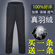 Insulated pants OTHER Down pants