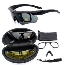 Очки солнцезащитные для туризма No 7055