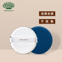Innisfree/ natural beauty dressing tool - powder puff combination (5 suits)
