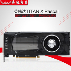 Видеокарта OTHER NVIDIA/TITAN 12GB Pascal