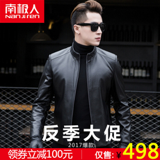 Leather NGGGN n5y7f57221 2017