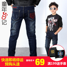 Baby pants Childhood diary k7906 2017