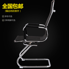 кресло для посетителей 弓形办公椅 电脑椅家用简约座椅网吧宿舍特价职员椅麻将会议椅子
