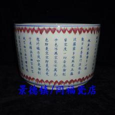 Сувенирные керамический чайные