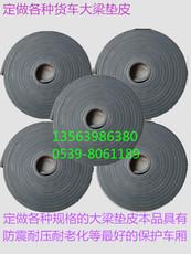 Другие детали Yimeng rubber 4.1