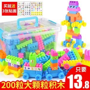 儿童大颗粒拼装搭插塑料雪花积木片益智男女孩3-6周岁宝宝1-2玩具积木益智玩具