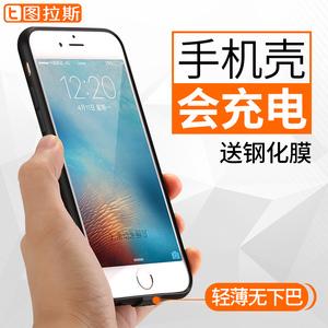 图拉斯苹果6背夹充电宝电池iPhone6Plus无线专用6s超薄手机壳冲7piPhone电池
