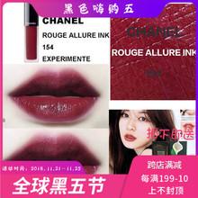 Chanel/ Chanel velvet mist noodles short tube liquid lip enamel lip gloss 154 charm imprint 6ml lipstick 63