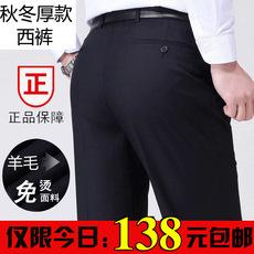 Классические брюки Others