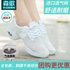 Обувь для танцев Sen Song sg688