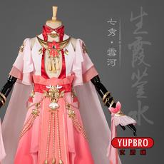 Мужской костюм для косплея Yupbro Cos