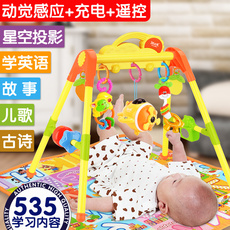 Гимнастический тренажер для детей Source Le