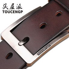 Belt Toucengp 7971