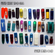 периферийные устройства USB