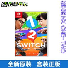 Игры, ПО для Wii Переключатель игры