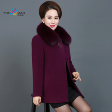 Clothing for ladies Excellent attitude and