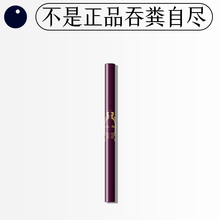 Japanese Kiss Me Eyeliner KissMe very thin brown waterproof and sweat resistant, no staining, no staining, durable quality.