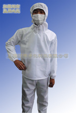 Защитная одежда от кислот Yu Xing