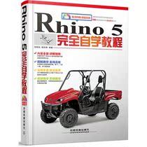 ��H��桿Rhino 5��ȫ�ԌW�̳�-(��ٛ1DVD) ������  ������ �Ї��F��������