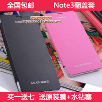 ����NOTE3�֙CƤ��no3���o�⚤not3 sm-N9009 n9008s���wn9005v26