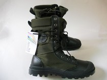 ���ſ� Palladium Pampa Tactical�п�ߎ͑�ѥ ��ѥ��