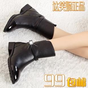 【达芙妮女皮鞋 皮靴】淘宝网达芙妮女皮鞋
