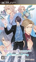 PSP�[����ŮŮ�����İ��ֵܑ�ε�{Brothers Conflict  Blue���d