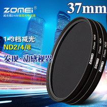 Zomei׿��37MM ND2/4/8�л��ܶ��R �p���R ND�R ���R ����HD10