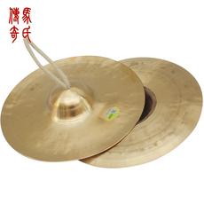 Барабанные тарелки 24cm 107#