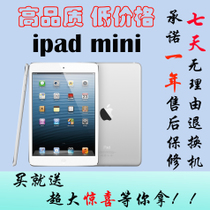 Apple/�O�� iPad mini(16G)WIFI������mini���� 3g wifi ipad4g3g