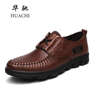 华驰男商务休闲鞋帆船鞋子男士流行男鞋皮鞋真皮韩版春夏透气潮鞋