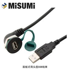 Витая пара Misumi USB 0.5 3m