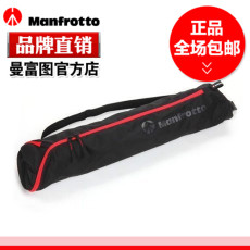 Чехол для штатива Manfrotto MBAG70N 190