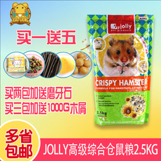 Канал/закуски Jolly pet products AL065 JOLLY