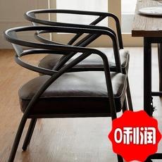 стул Qbd Loft