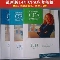 �F؛2014��CFA Level 1 2 3 Secret Sauce һ�������� �����ؼ�