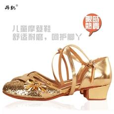 Детская обувь для